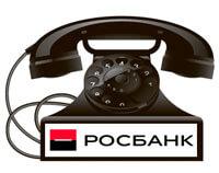 Телефоны Росбанка
