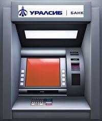 Банкоматы банка Уралсиб