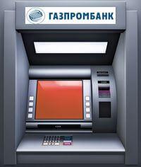 Банкоматы Газпромбанка