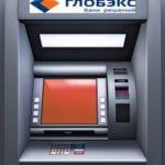 Банкоматы банка Глобэкс