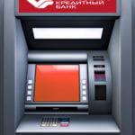 Банкоматы Московского Кредитного Банка