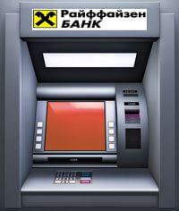 Банкоматы РайффайзенБанка