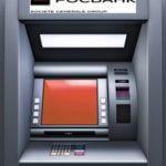Банкоматы Росбанка