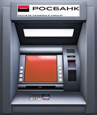 Банкоматы Росбанка в Москве