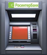 Банкоматы Росинтербанка в Москве