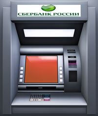 Банкоматы Сбербанка России