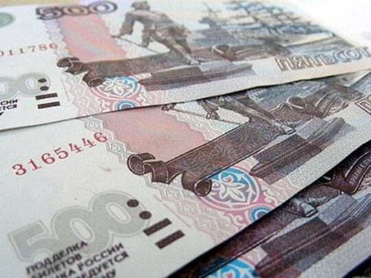 Регулирование денежного оборота