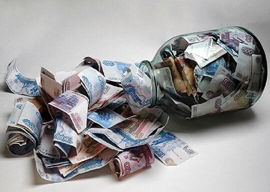 Наличная денежная масса