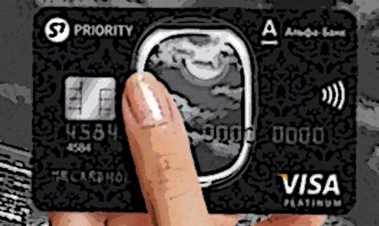 Заявка в банки на кредитную карту