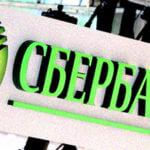 Реструктуризация ипотеки и кредита в Сбербанке