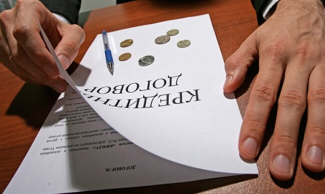 Список документов для подачи заявки на ипотеку