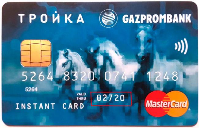 кредитная карта просрочена что делать