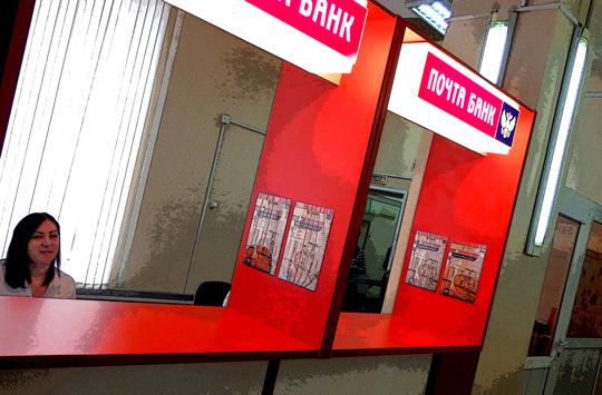 Изображение - Какие банки дают кредит с 19 лет 31