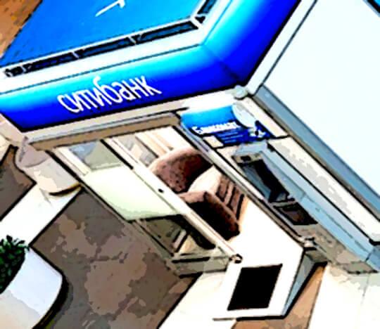 Изображение - Какие банки дают кредит с 19 лет sitibank