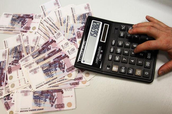 Изображение - Плательщиками акциза признаются plata-accizok