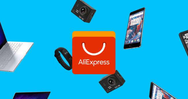 Изображение - Можно ли вводить код безопасности карты при оплате на алиэкспресс 0