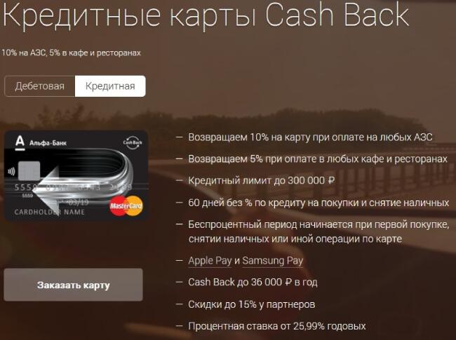 Изображение - Что будет, если не пользоваться кредиткой 2-7