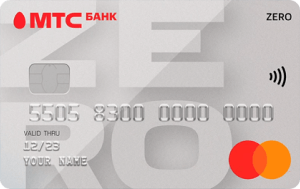 Кредитная карта банка МТС Деньги Zero