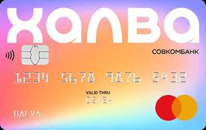 Кредитная карта рассрочки Халва