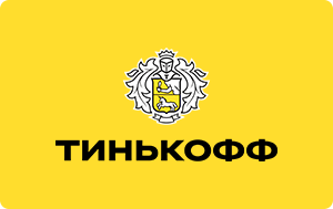 Кредит наличными в Тинькофф Банке до 2 000 000 руб. взять онлайн
