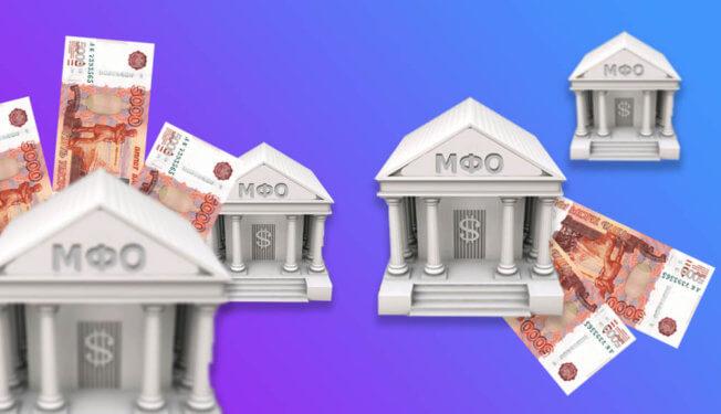 4 причины взять кредит в МФО