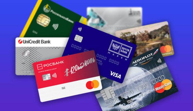 7 кредитных карт с лимитом до 1 миллиона рублей