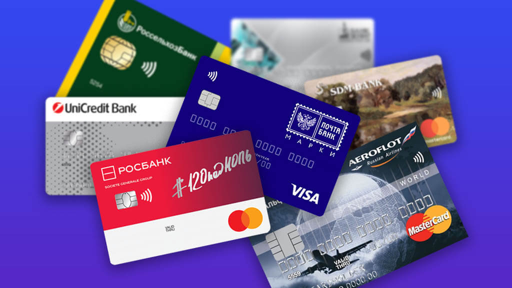 оформить кредитную карту онлайн кукурузу
