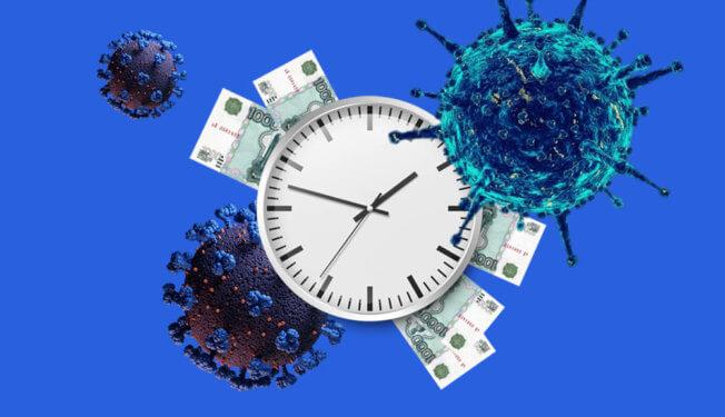 Как получить отсрочку по кредитам из-за коронавируса