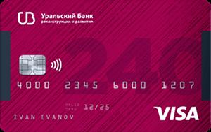 Кредитная карта 240 дней без процентов УБРиР