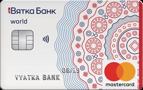 Кредитная карта Максимум от Норвик Банка