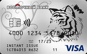 Кредитная карта Комфорт в банке Восточный