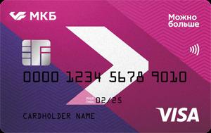 Кредитная карта МКБ Можно больше