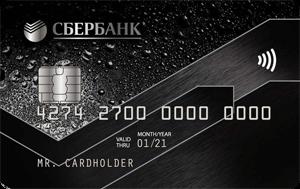 Кредитная карта Премиальная Сбербанк