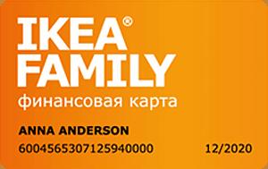 Кредитная карта IKEA FAMILY Кредит Европа Банк