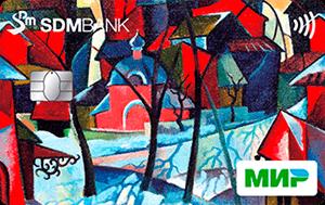 Кредитная карта СДМ-Банк