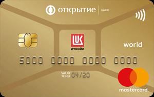 Кредитная карта Лукойл банк Открытие