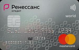 Кредитная карта Драйв 365 Ренессанс Кредит