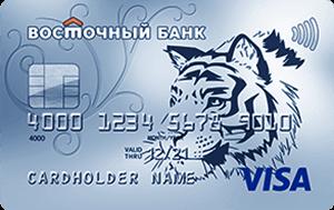 Кредитная карта Рассрочка Восточный Банк