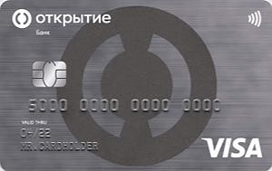 Кредитная карта 120 дней банк Открытие