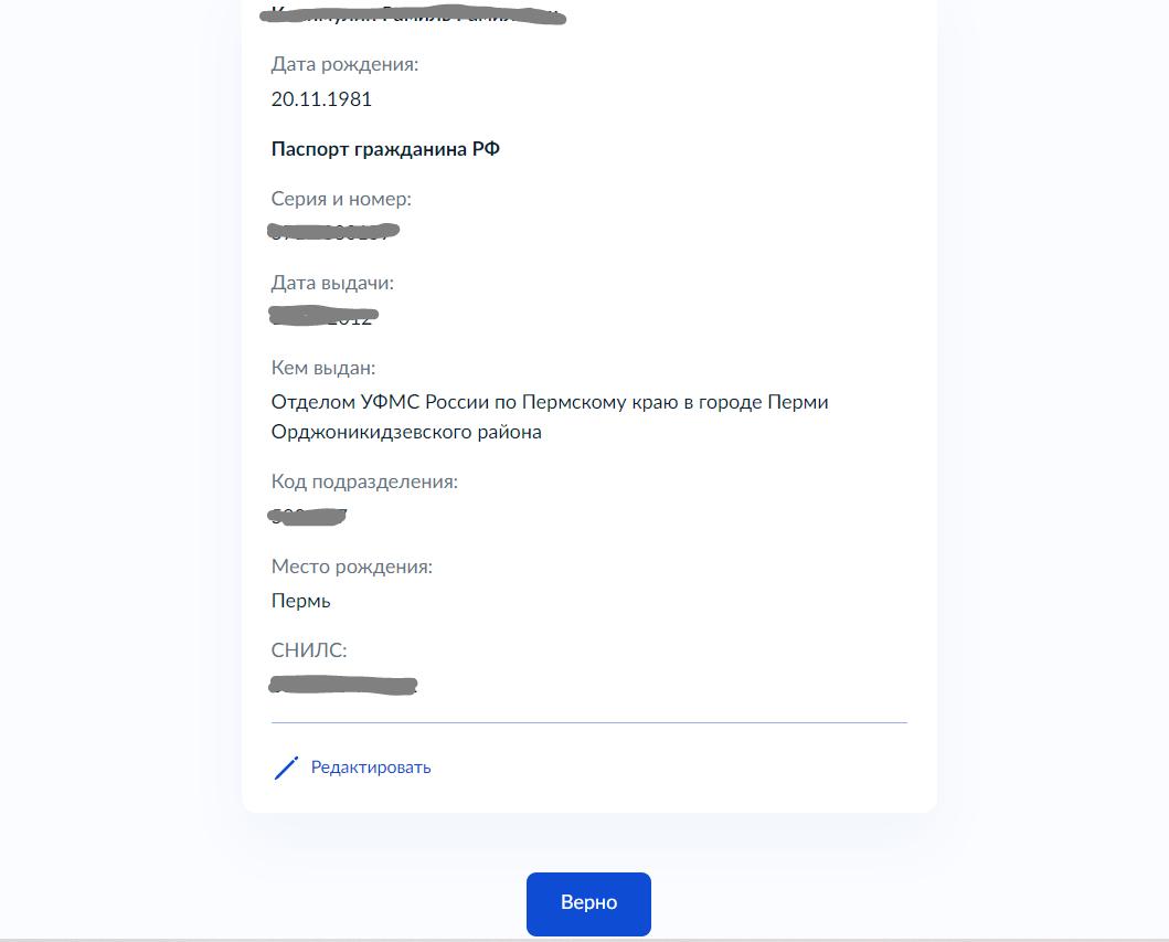 подача заявления на маткапитал