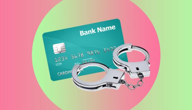 Арестовали кредитную карту - что делать