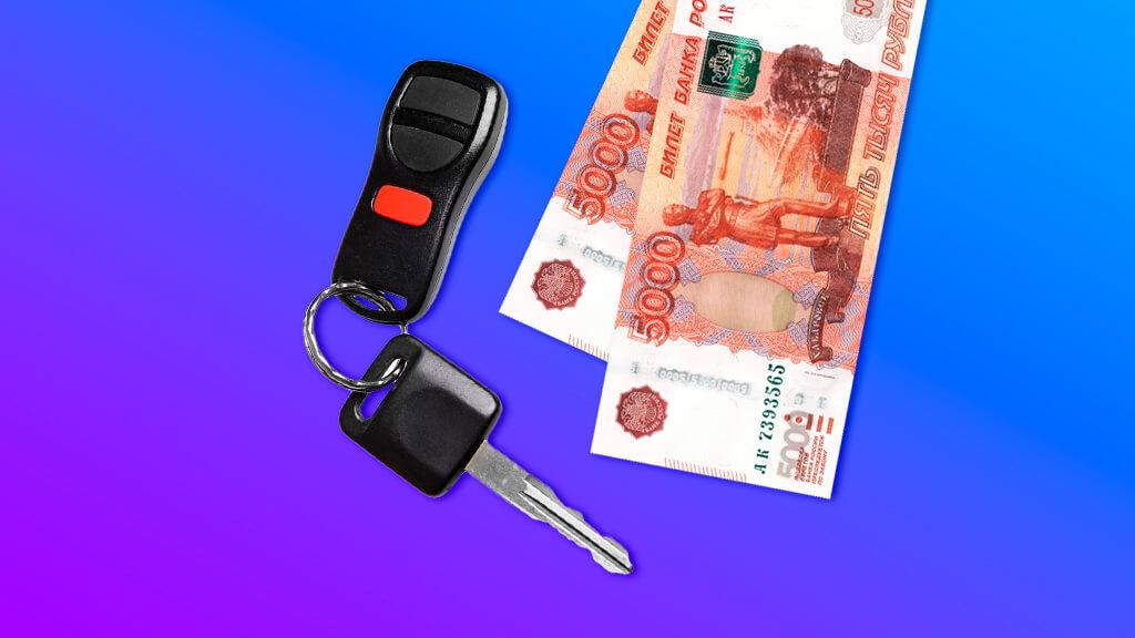 Как купить машину в кредит дешевле