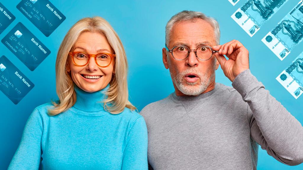 Кредиты и кредитные карты для пенсионеров - что выгоднее?