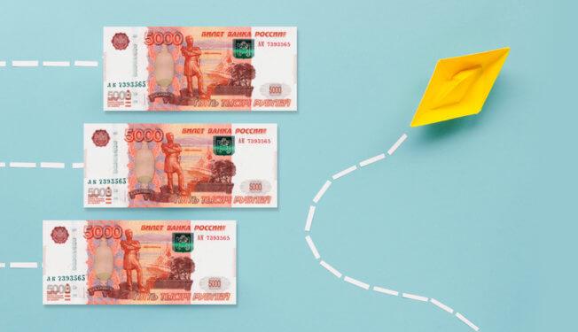 Получение займа через систему денежных переводов